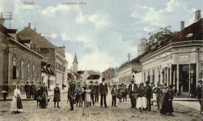 Centar – Ladjarska ulica