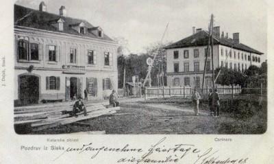 Kotarska oblast i carinarnica na pružnom prijelazu