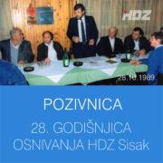 POZIVNICA – 28. obljetnica Gradske organizacije HDZ-a Sisak